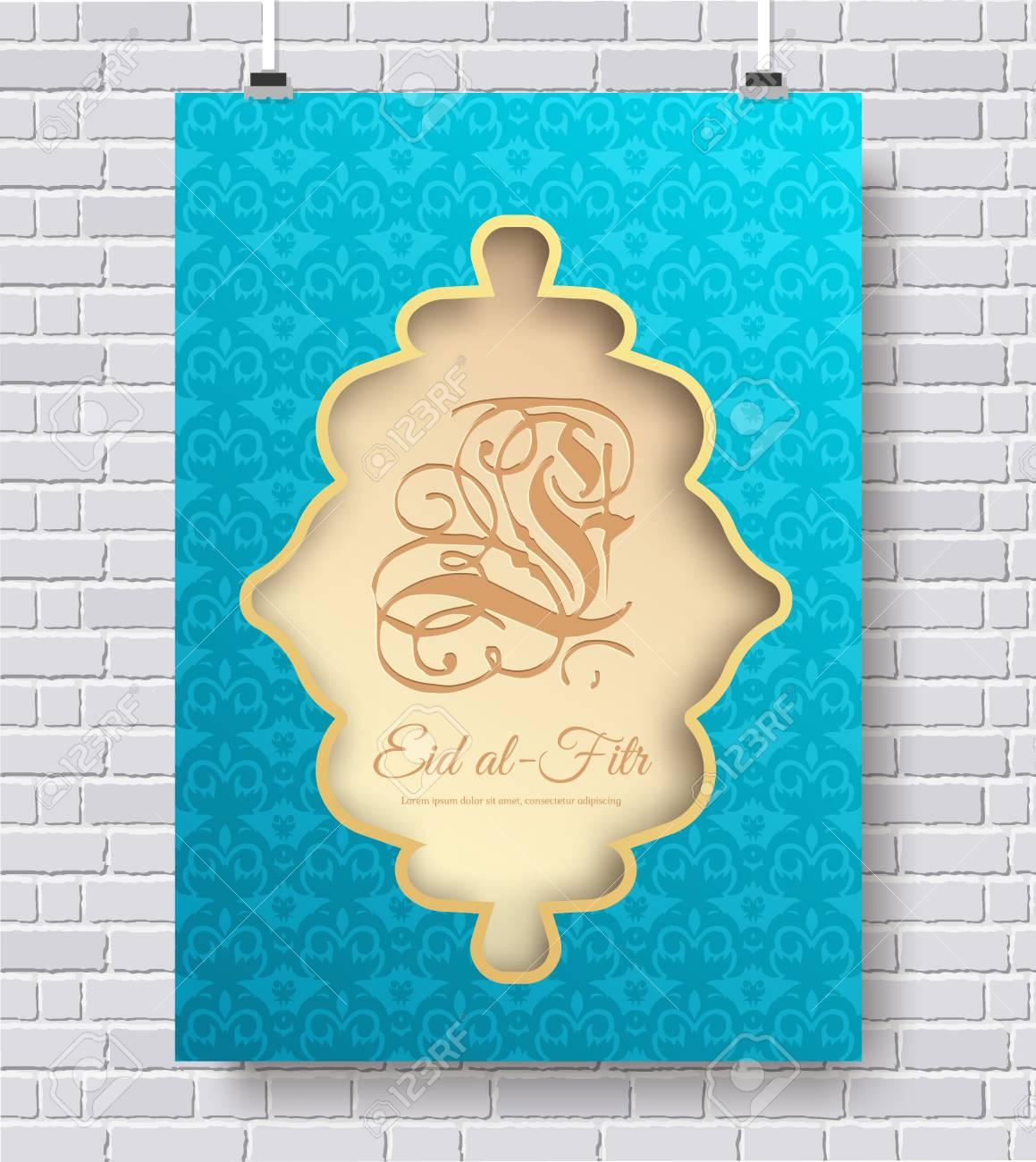 Set Of Eid Al Fitr Ornament Concept. Art Traditional, Magazine ...