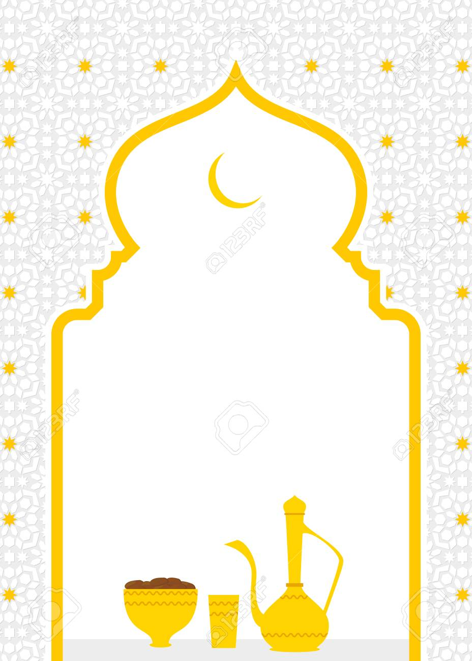 Ramadan iftar invitation card template with copy space royalty free ramadan iftar invitation card template with copy space stock vector 79572178 stopboris Gallery