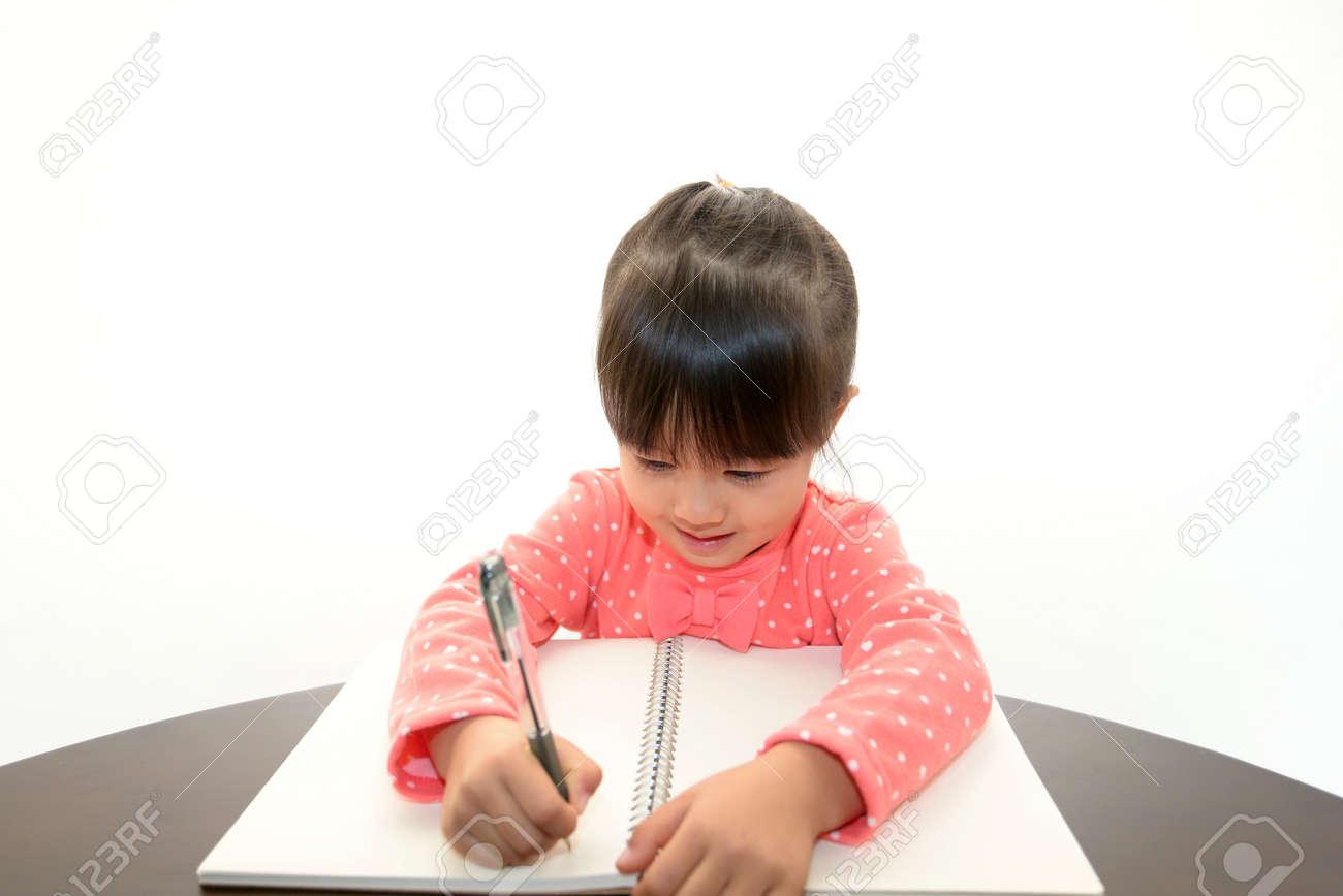Portrait of little Asian girl Stock Photo - 16931747