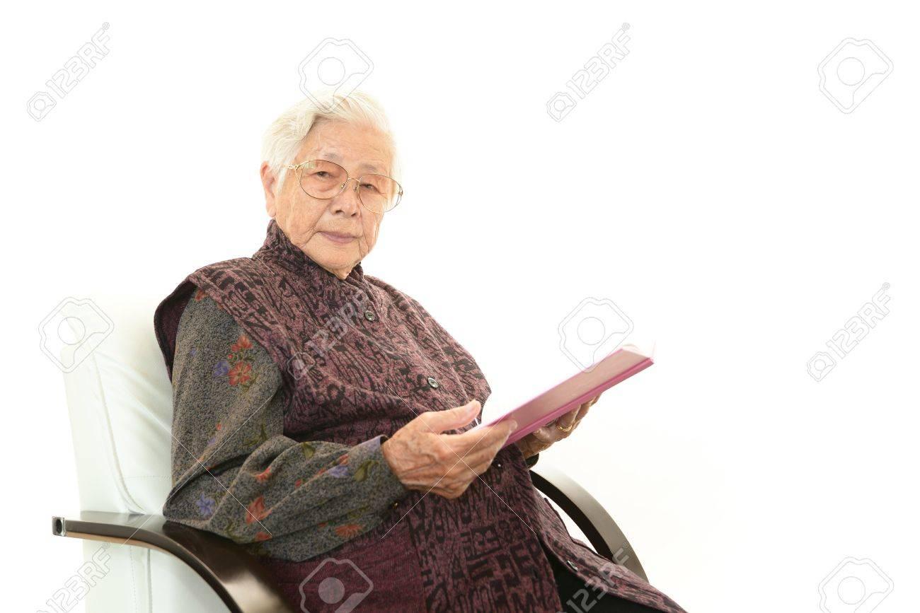 The elderly person who smiles Stock Photo - 17510156