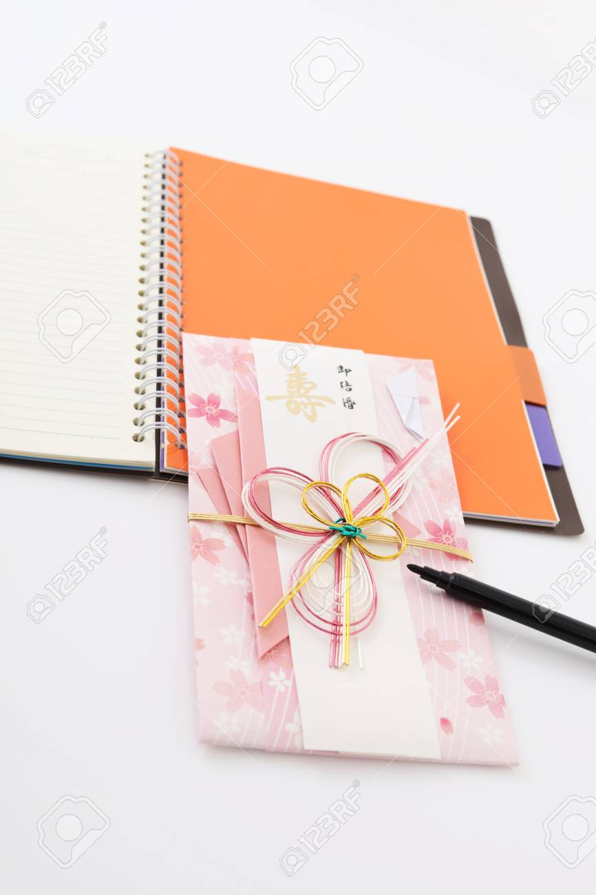 special envelope for monetary gifts stock photo picture and royalty