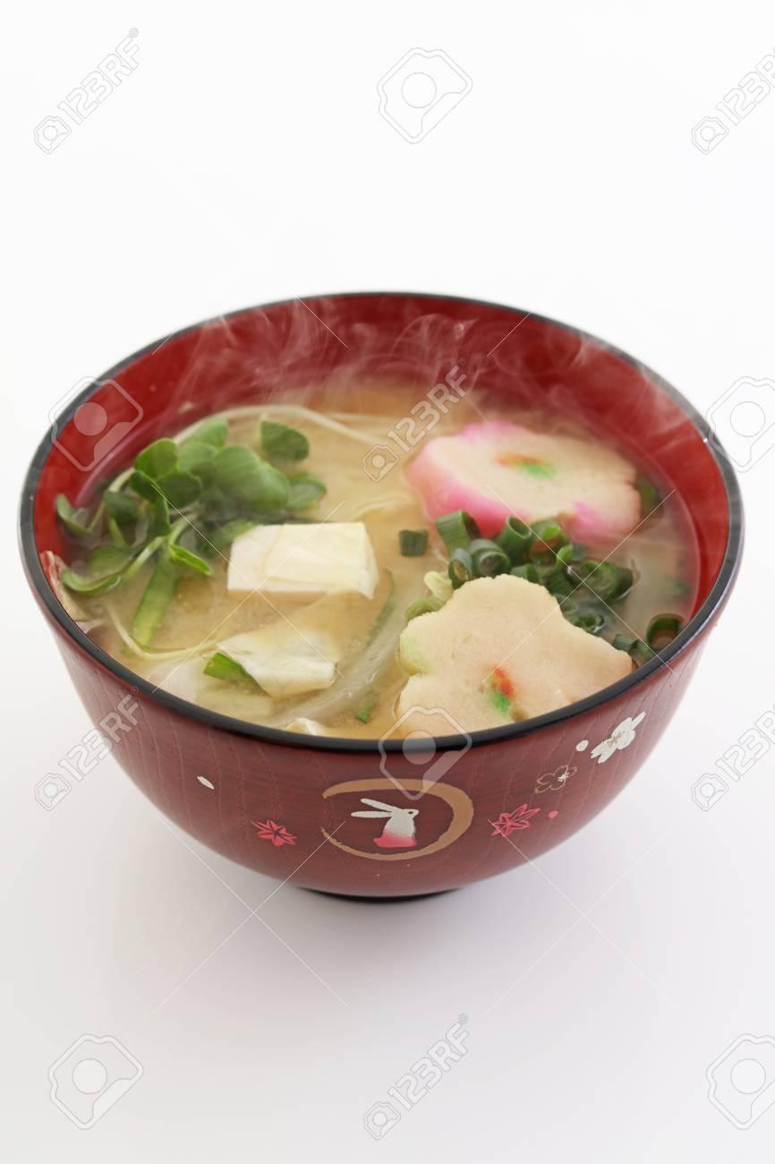 Japanische Kuche Miso Suppe Lizenzfreie Fotos Bilder Und Stock