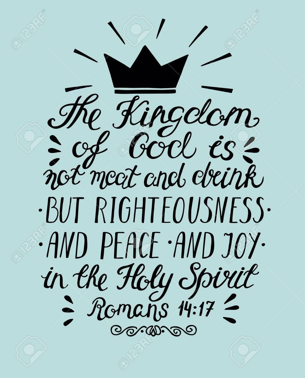 神の王国のレタリングの手は肉と...