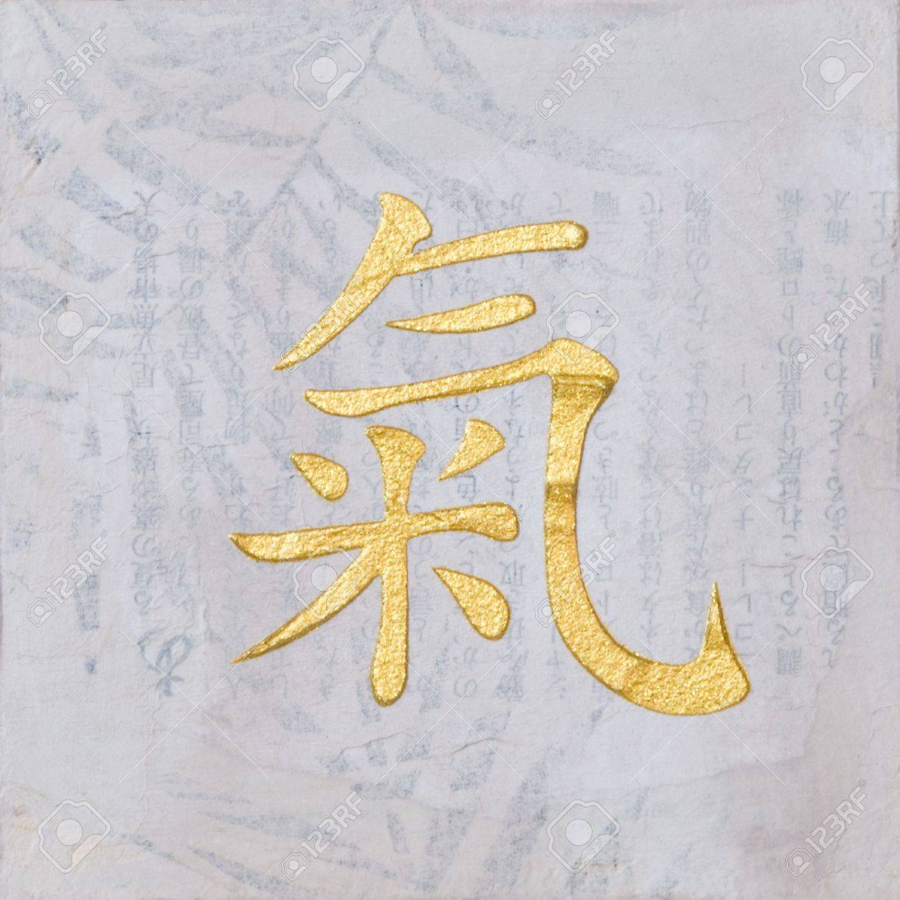 Painting with chinese symbol for chi artwork is created and painting with chinese symbol for chi artwork is created and painted by myself artwork biocorpaavc Gallery