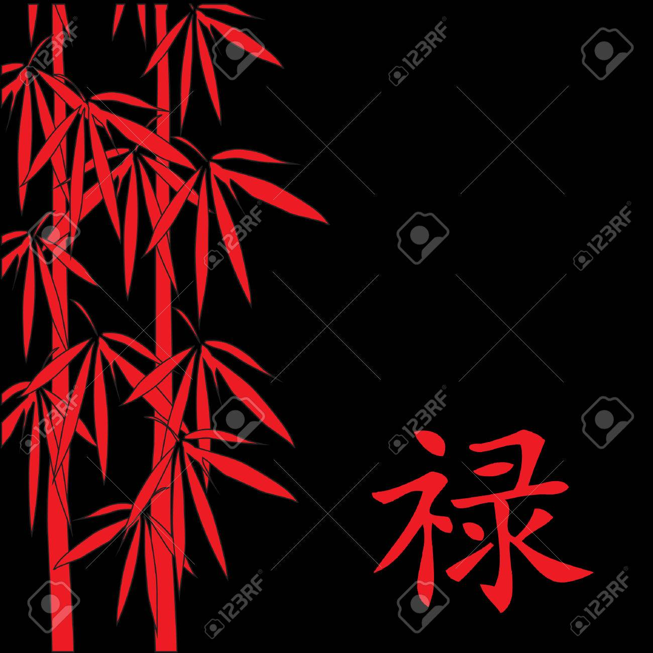 vector illustration with bamboo and chinese symbol for career Stock Vector - 3981535