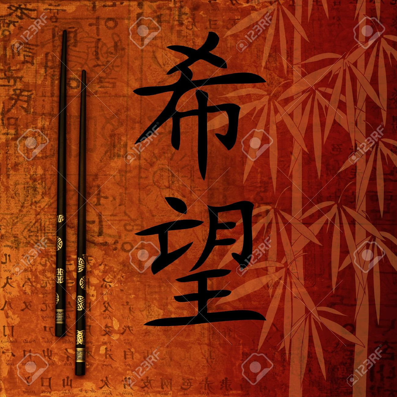 digital created collage asia style with chinese symbol for hope Stock Photo - 6534726