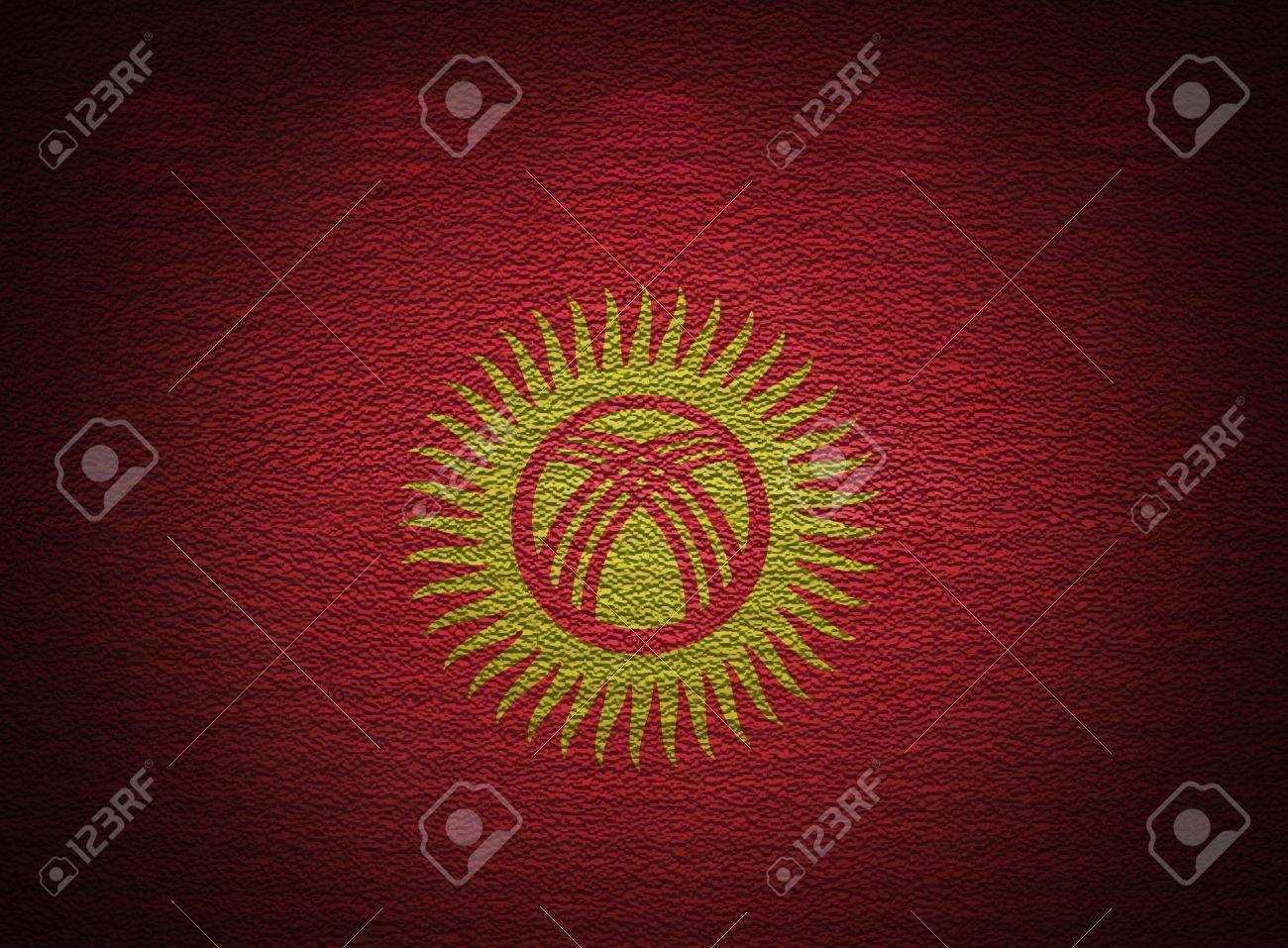 Kyrgyz flag wall, abstract grunge background Stock Photo - 14253179