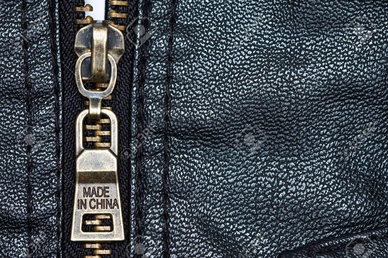Metal zip with words Stock Photo - 13063070