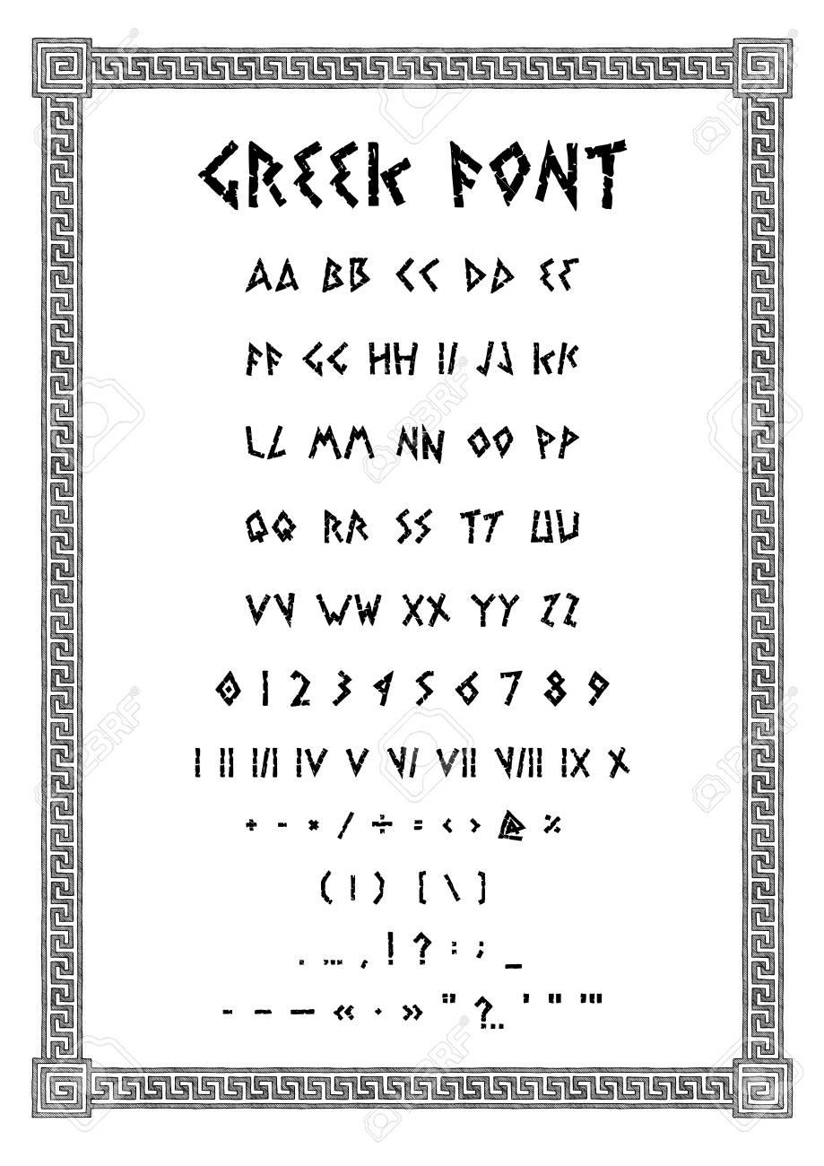 Ancient Greek Font With Meander Border English Alphabet