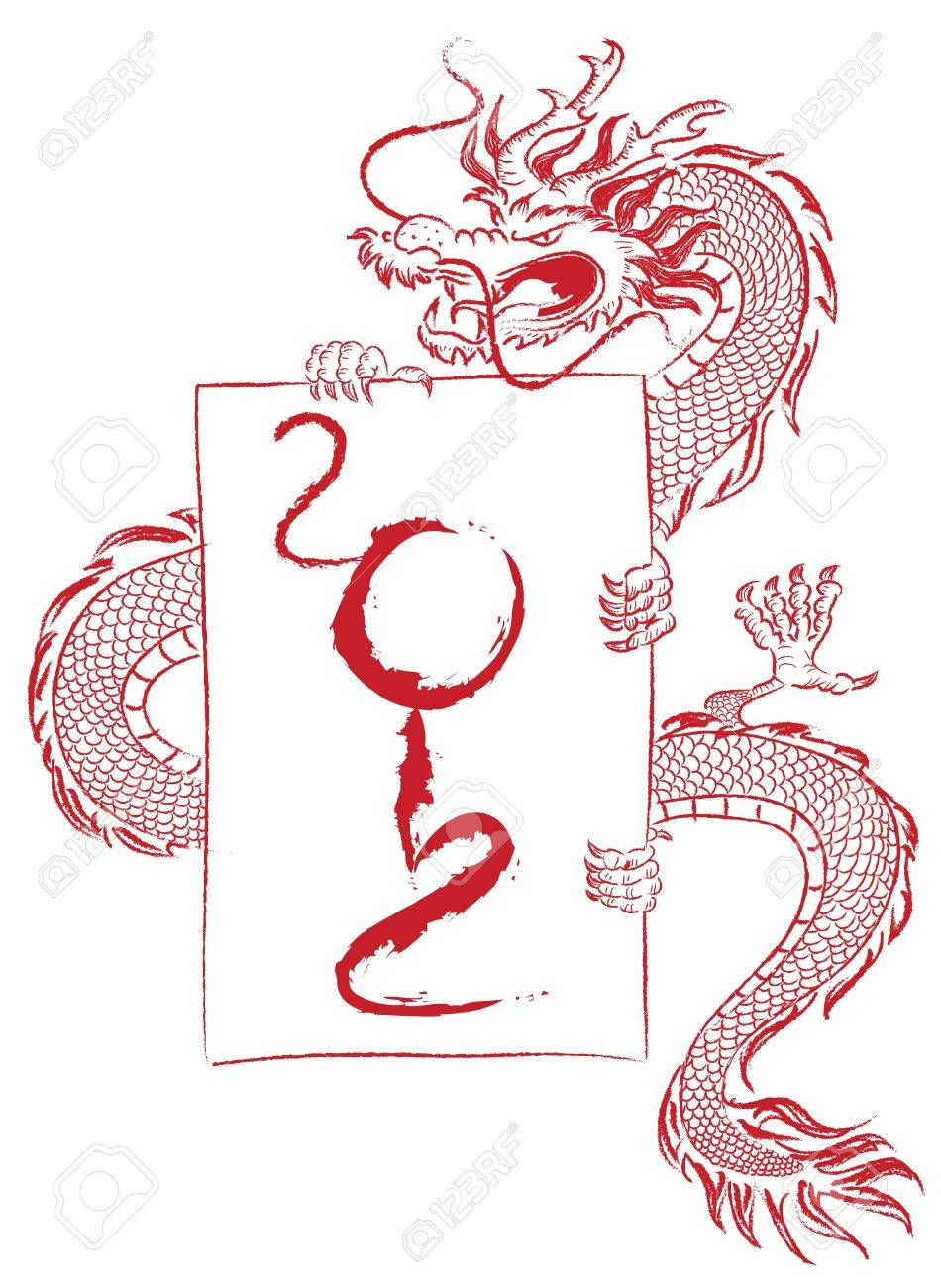 Chinese Calligraphy 2012 - Year of Dragon Design Stock Photo - 11570015