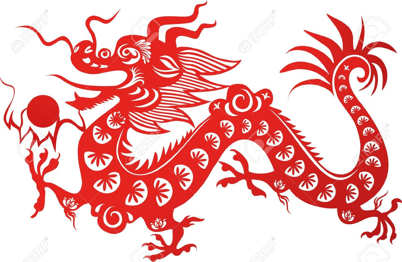 Traditional chinese dragon symbol of the 2012 year royalty free traditional chinese dragon symbol of the 2012 year stock vector 10942406 biocorpaavc