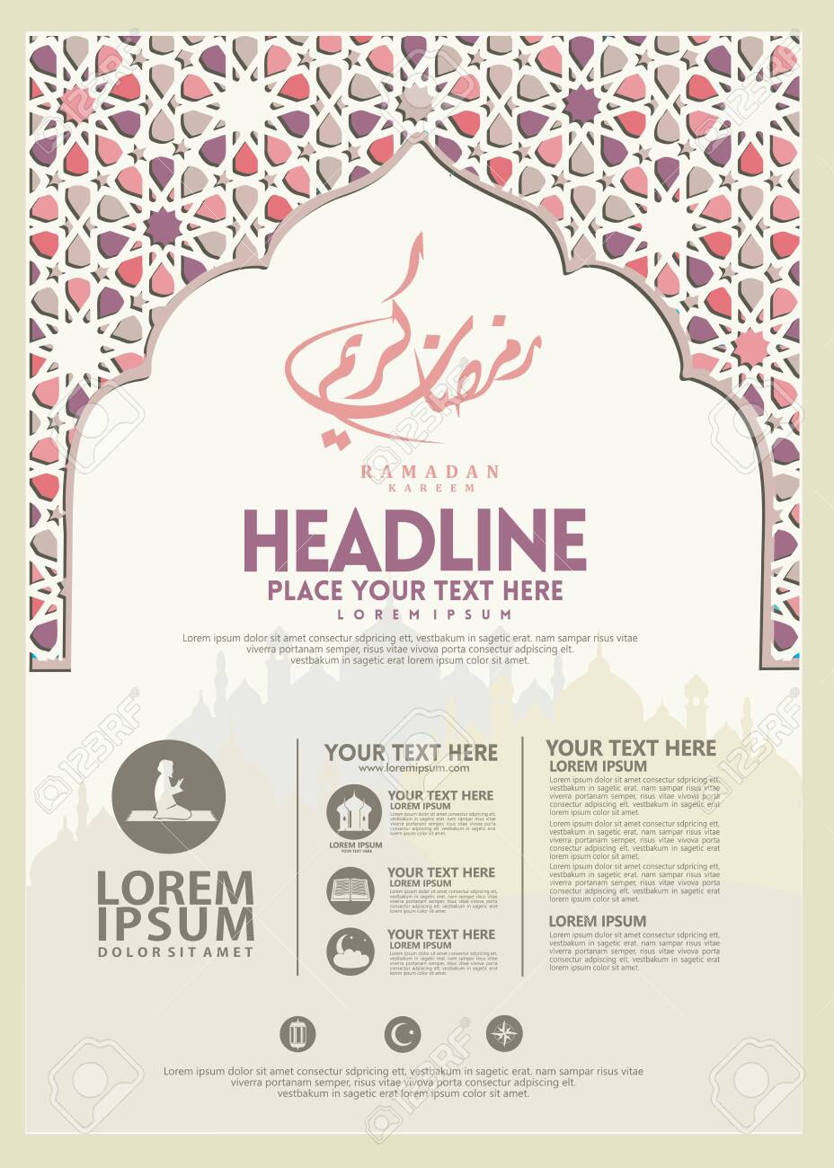 Ramadan Kareem poster, brochure template and other users, islamic banner background - 120352942