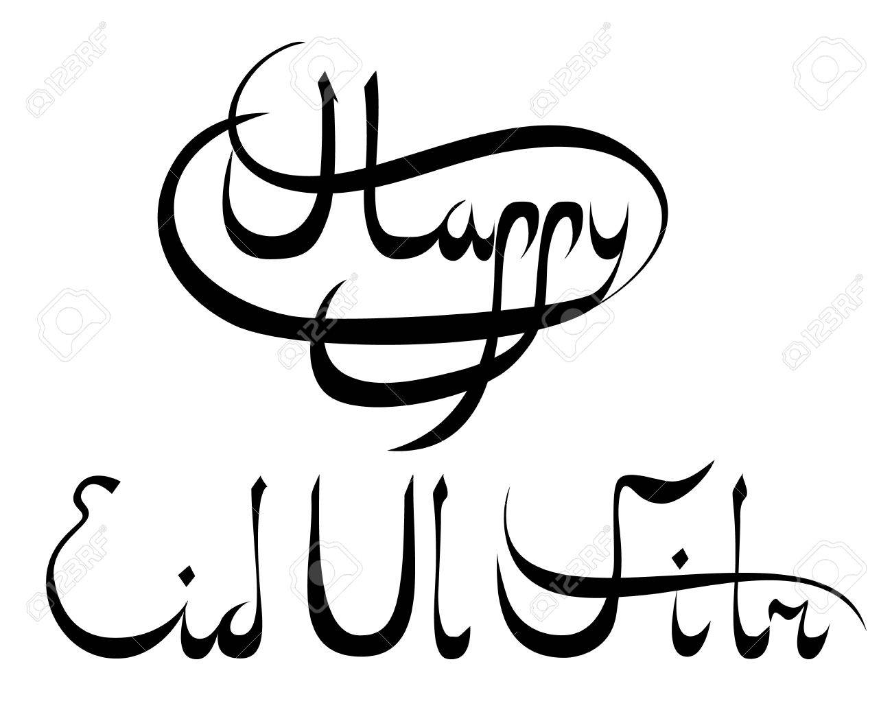 Greetings lettering for muslim religious holiday eid al fitr royalty greetings lettering for muslim religious holiday eid al fitr stock vector 42709580 m4hsunfo