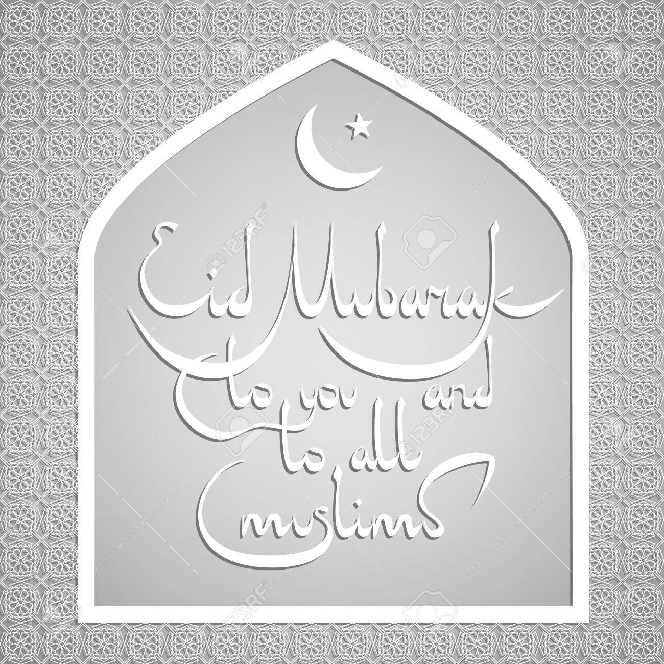 Greetings Card For Muslim Religious Holiday Eid Al Fitr Royalty Free