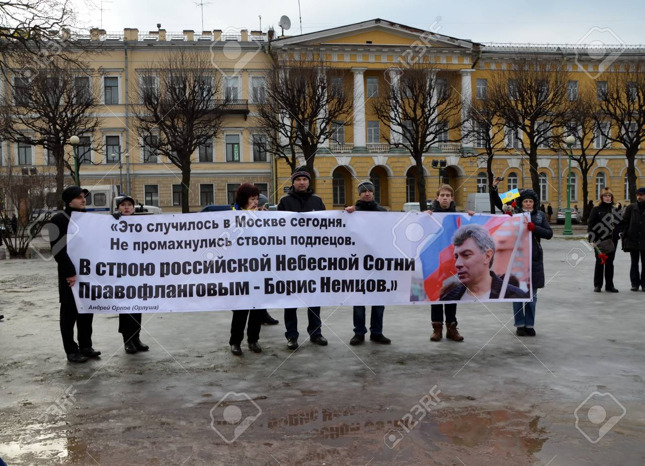 Procession in memory of Boris Nemtsov in St  Petersburg on March