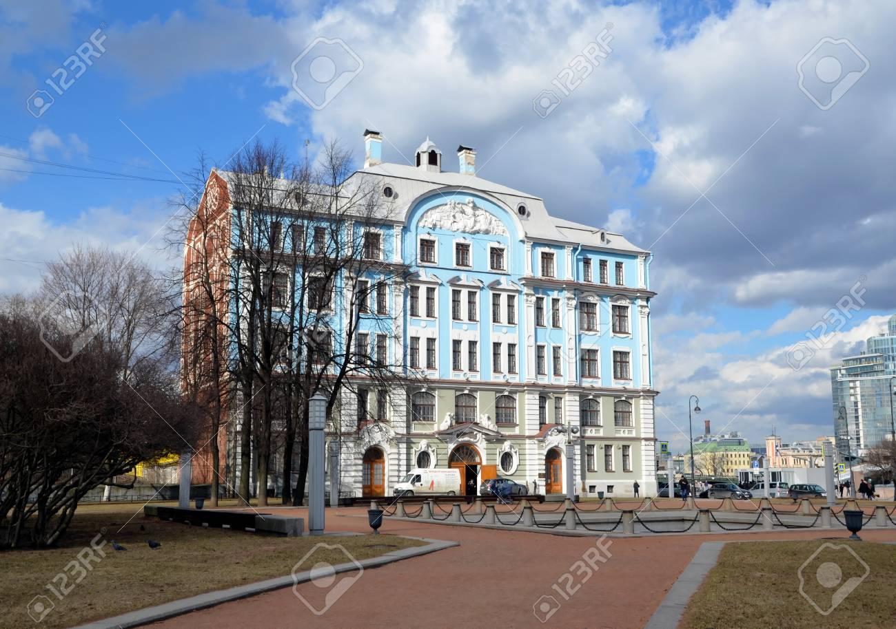 Nakhimov College in St. Petersburg 98