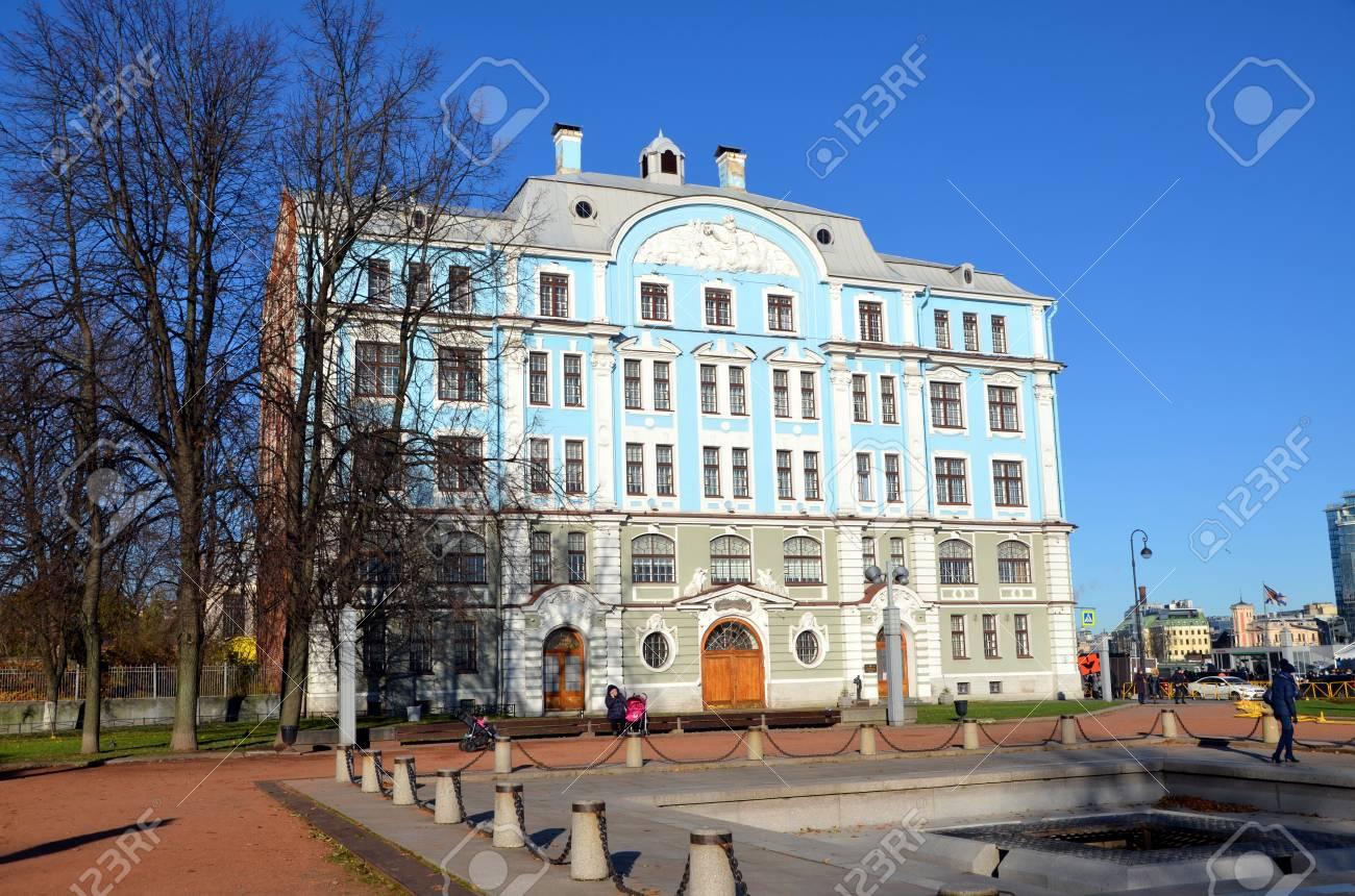Nakhimov College in St. Petersburg 55