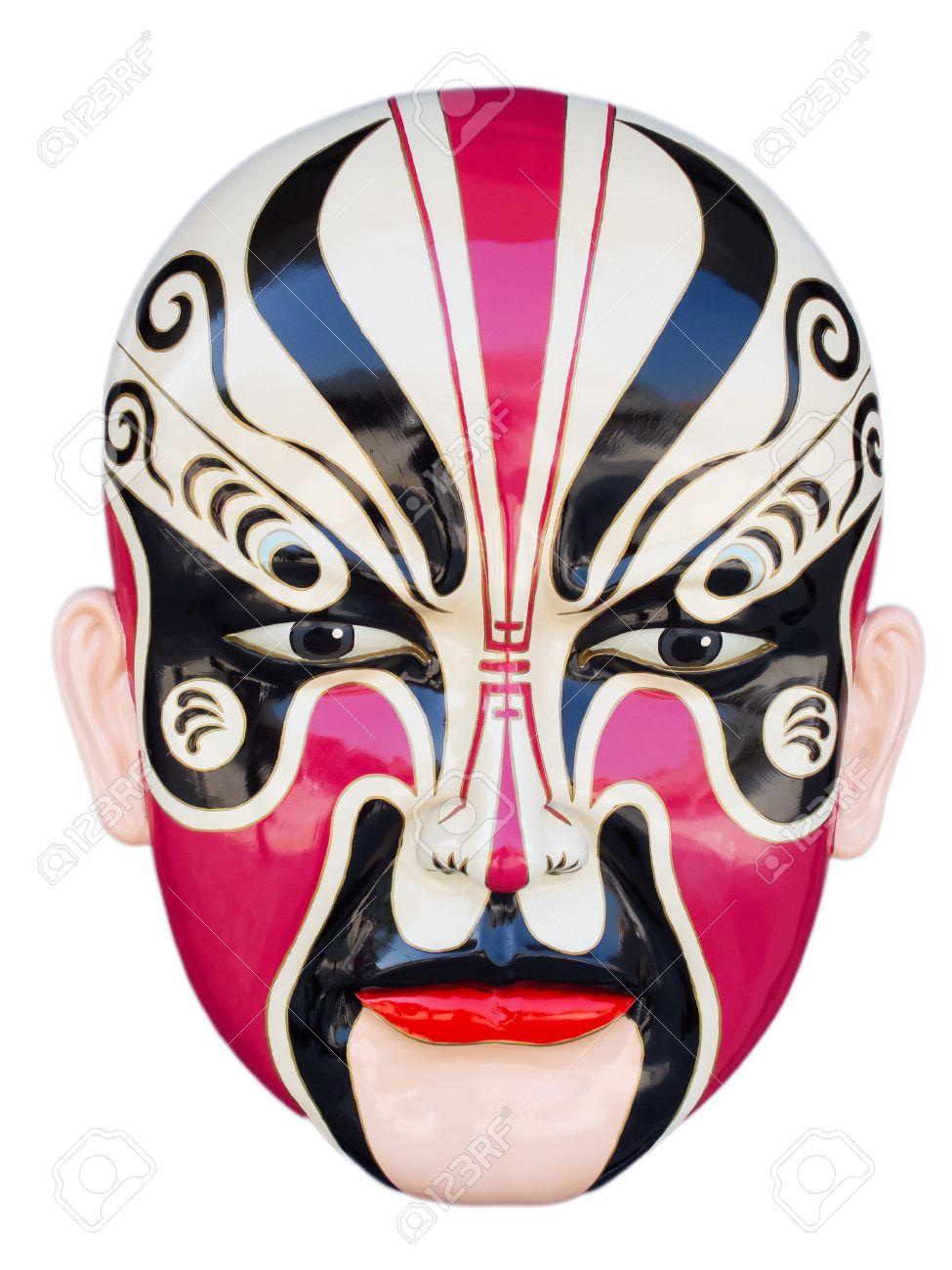 Traditional Chinese Opera Mask Isolated On White Stock Photo