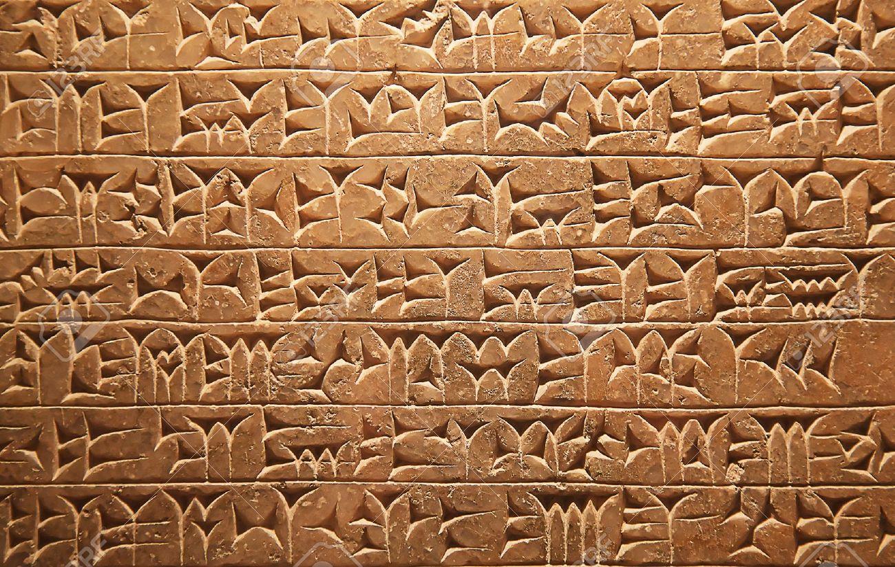 (原创)文字的历史2: 1983年 - 六一儿童 - 译海拾蚌