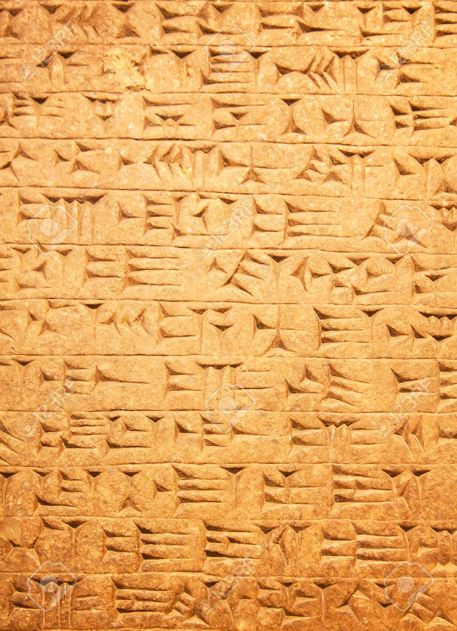 Ancient sumerian stone carving with cuneiform scripting - 36293660