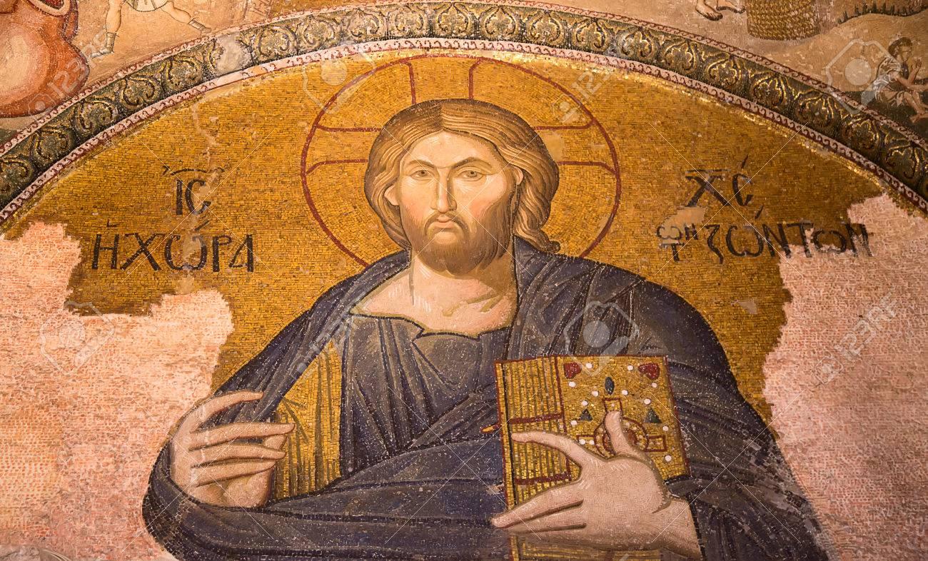 Image result for St Saviour in Chora - Kariye Camii, Istanbul