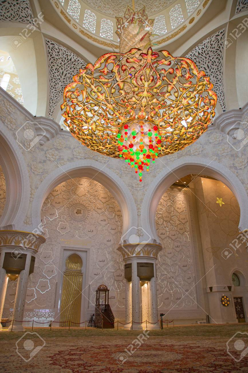 Abu Dhabi Uae October 16 2017 Interior Of Sheikh Zayed Mosque Stock Photo Picture And Royalty Free Image Image 104251951