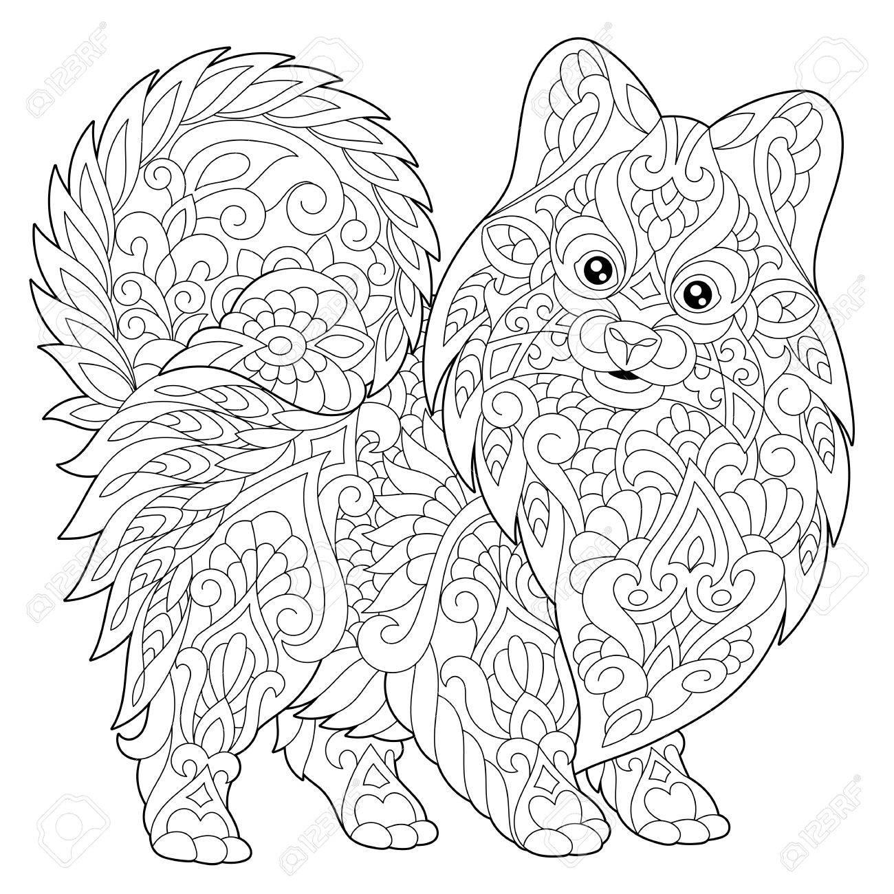 ポメラニアン犬シンボルの 2018 旧正月のページのぬりえフリーハンド