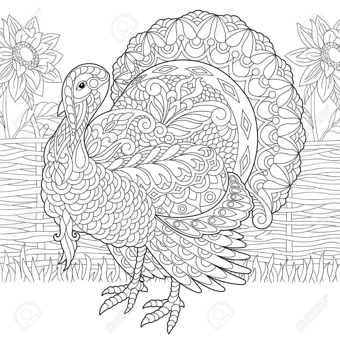 トルコ農家の庭にひまわりのぬりえフリーハンド スケッチは感謝祭