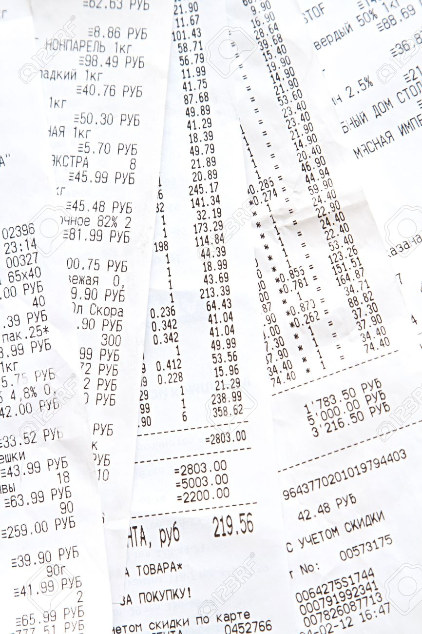 some printed bill from supermarket stock photo picture and royalty