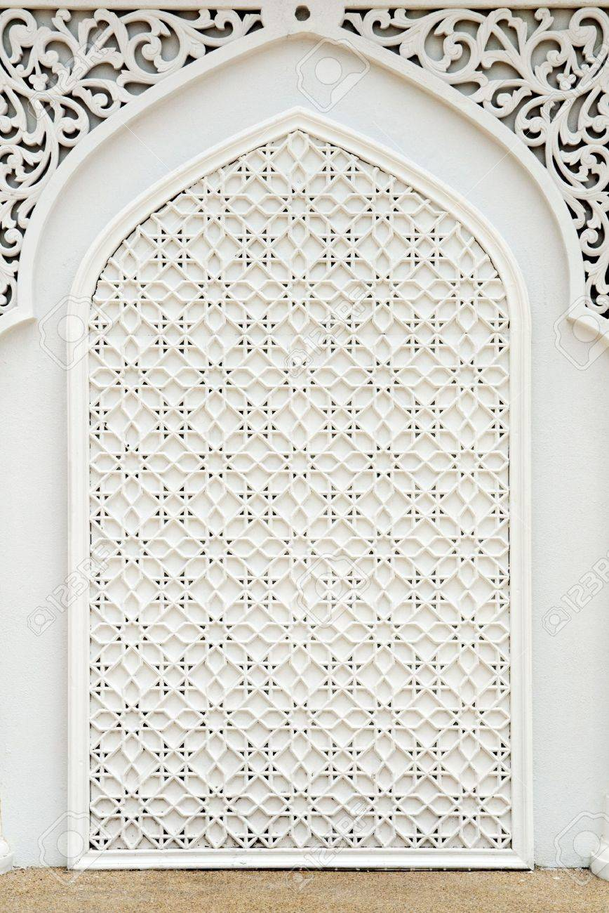 An Example Of Islamic Design Cast In Concrete On A Building In
