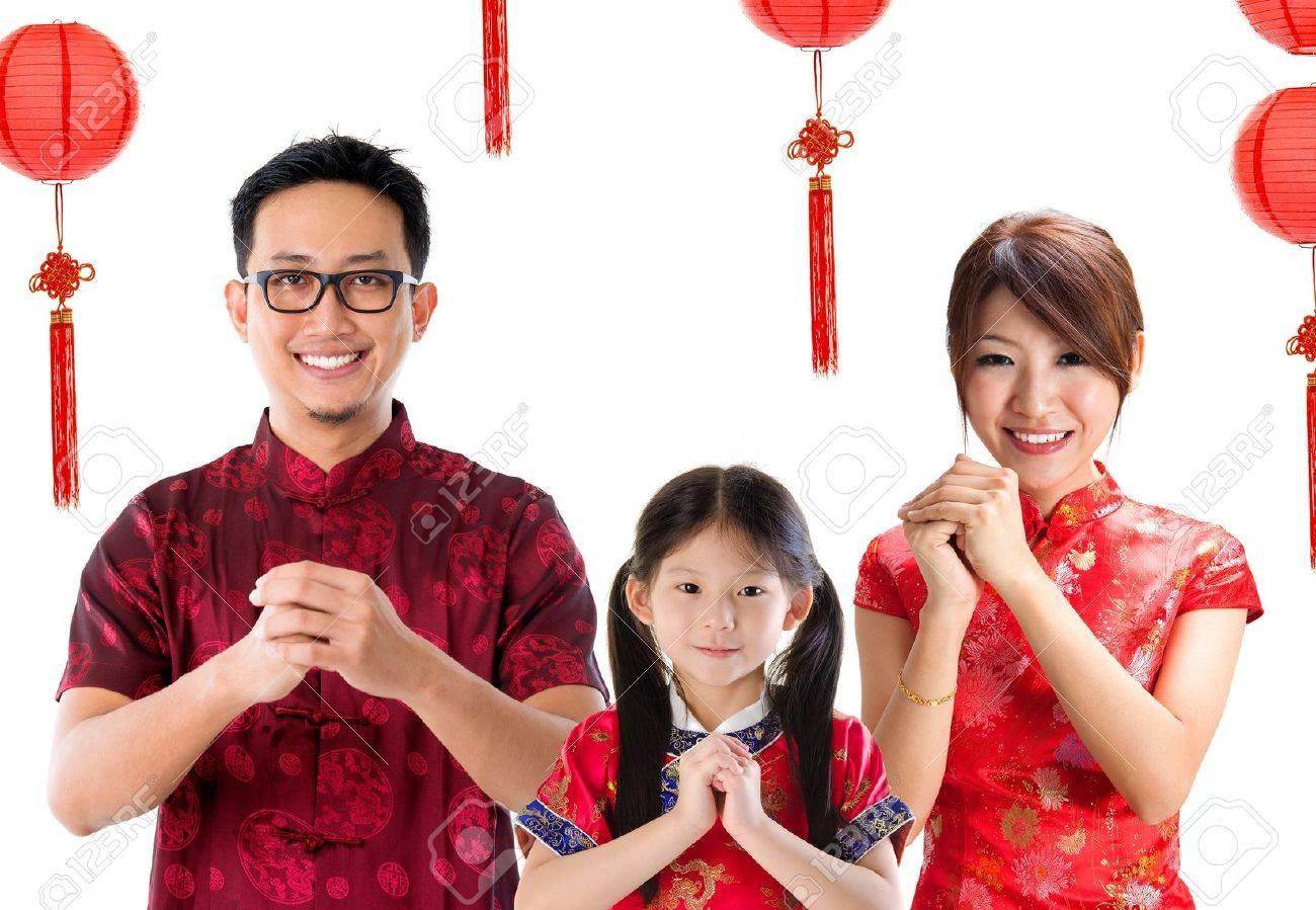 White Chinese Family