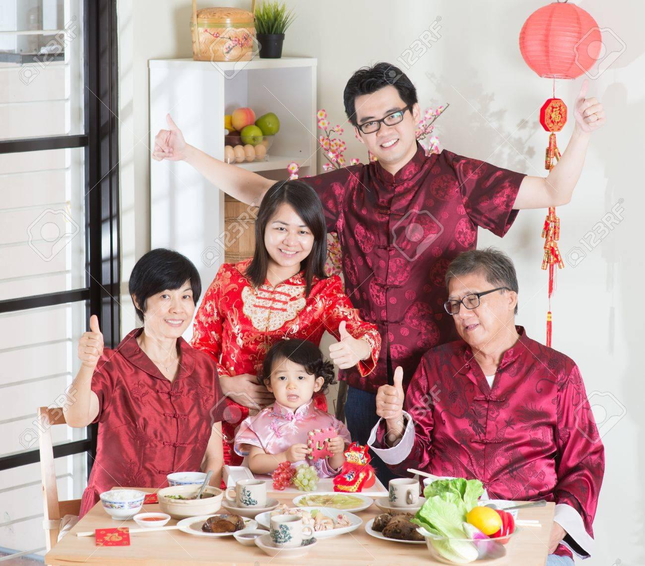 Chinese New Year, Wiedersehen Abendessen. Glückliche Asiatische ...