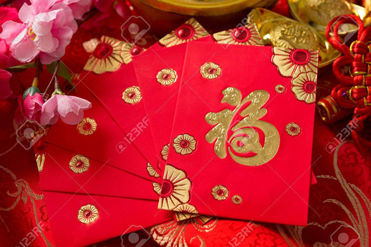 """Chinese new year festival decorations, ang pow or red packet. Chinese character means """"good fortune"""", not logo and copyright. - 49468338"""