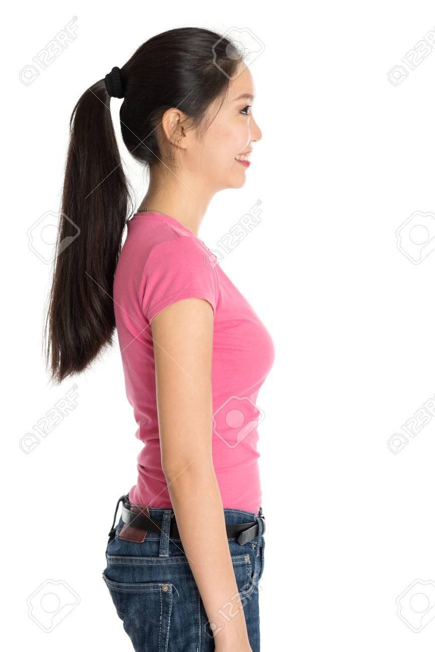 Asian girl profile