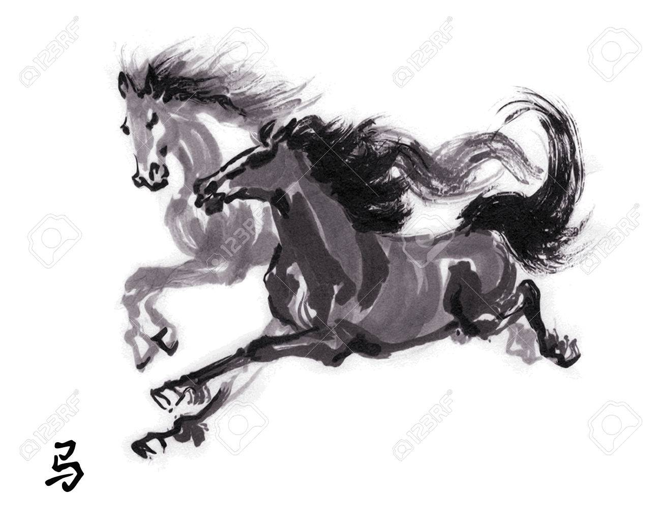 Two Running Horses Oriental Ink Painting With Chinese Hieroglyph Stock Photo Picture And Royalty Free Image Image 69017690