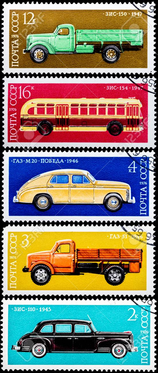 USSR - CIRCA 1976: Stamps printed in the USSR (Russia) shows