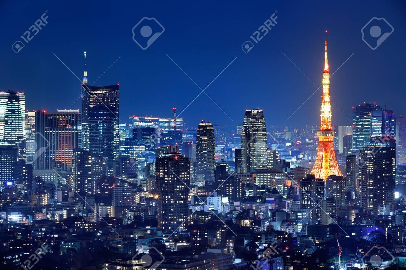 Night view of Tokyo full of light - 150669853