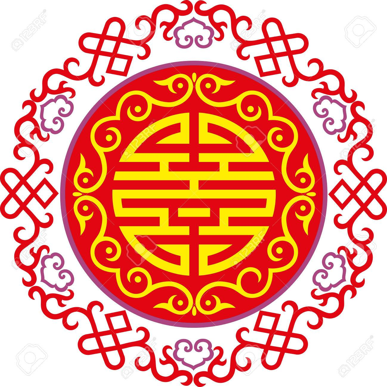 oriental chinese ornament asian traditional pattern floral royalty free cliparts vectors and stock illustration image 53565362 oriental chinese ornament asian traditional pattern floral