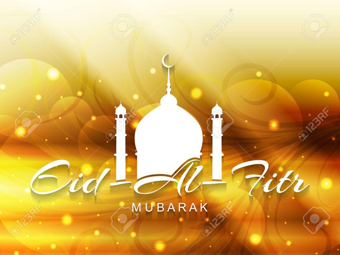 Поздравления с праздником эйд аль фитр