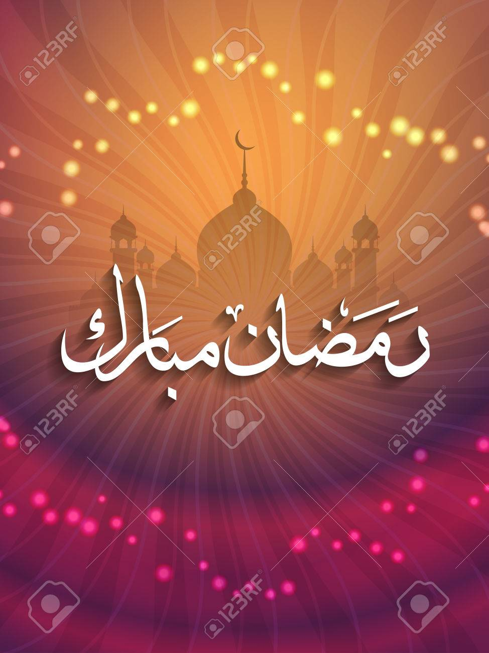 Beautiful Ramadan Mubarak Background Design Royalty Free Cliparts