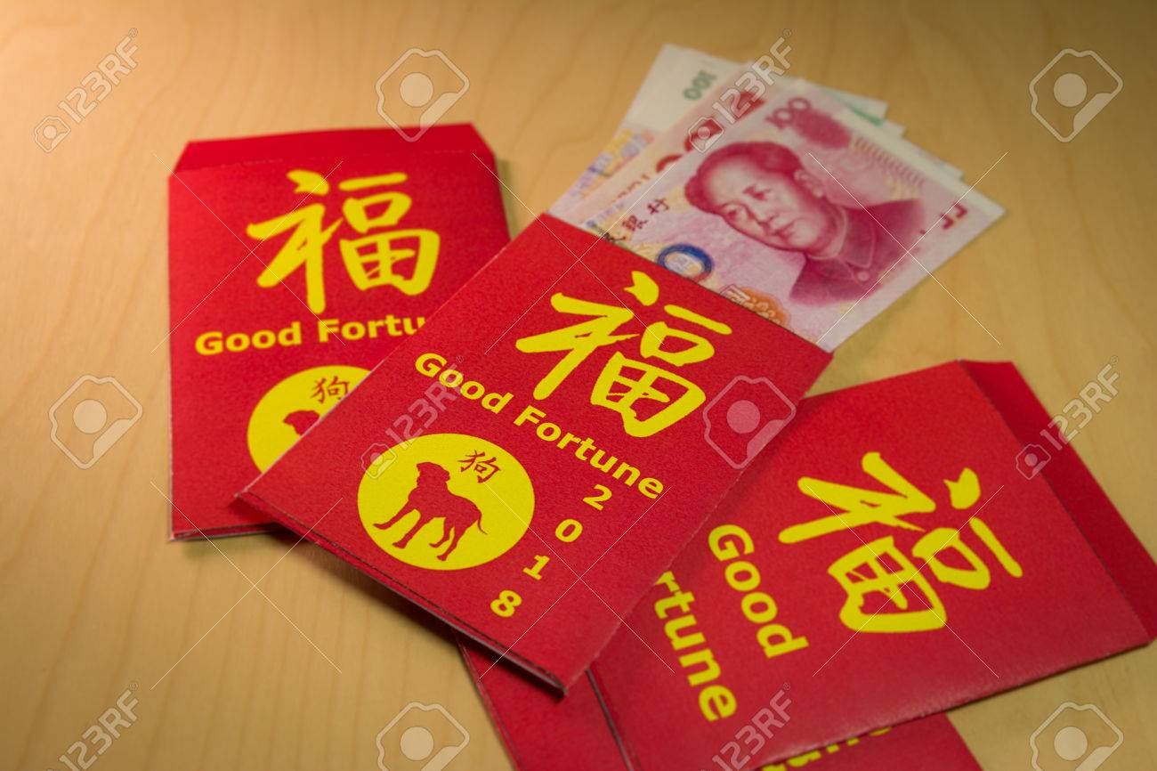 The Red Envelope Or Hong Bao Is Used For Giving Money During