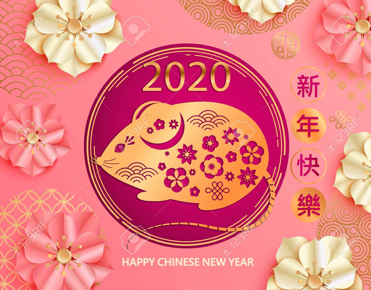 Chinese New Year 2020 greeting card with golden rat and traditional asian flowers,patterns.For banners,flyers,invitation,congratulations.Chinese translation:Happy new year.Vector illustrations. - 133061923
