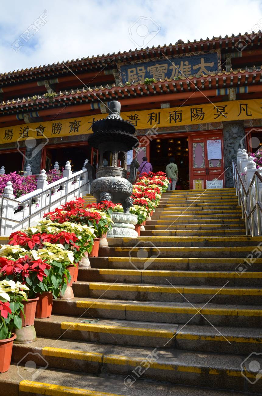 Chinese temple in Hong Kong Stock Photo - 17063569