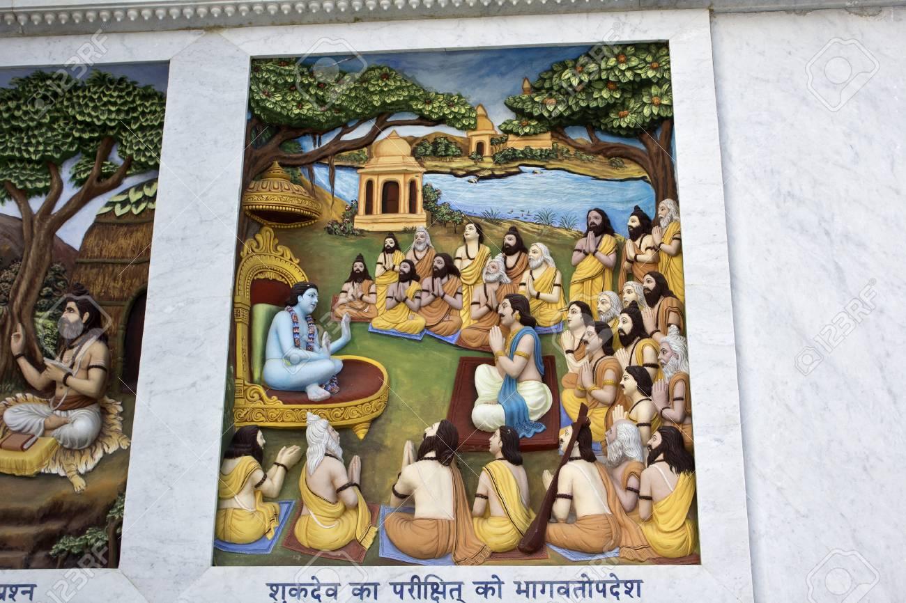 MARCH 2, 2014, VRINDAVAN, UTTAR-PRADESH, INDIA - Image describes