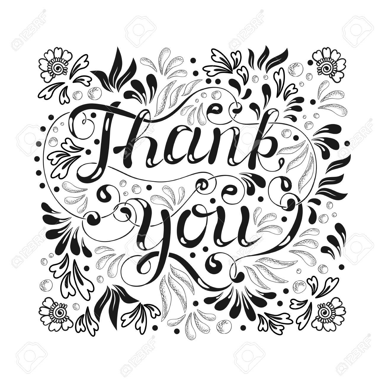Merci De Lettres A La Main Calligraphie Artisanale Phrase Merci De