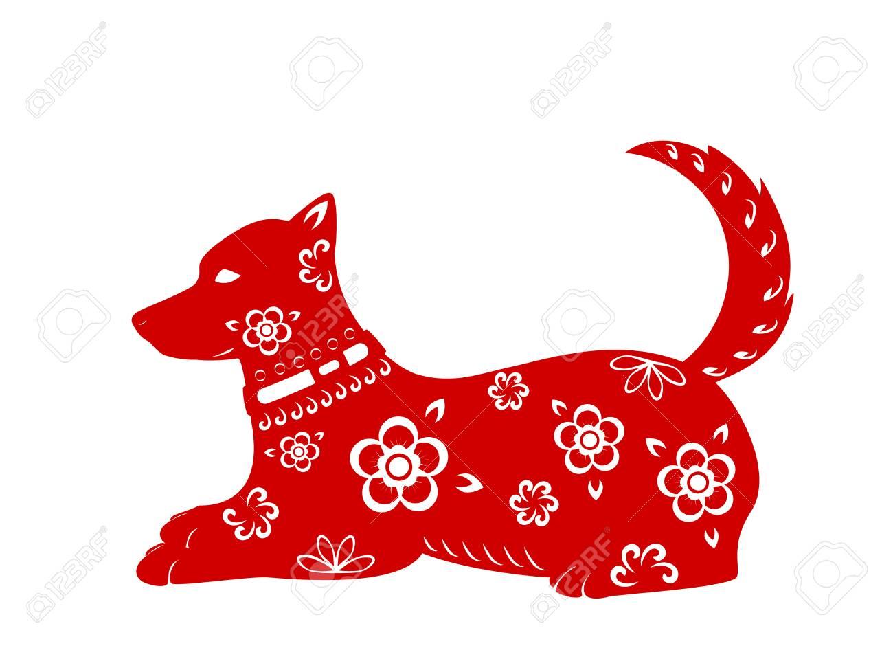 Dog Symbol Of Chinese New Year 2018, Isolated On White Background ...