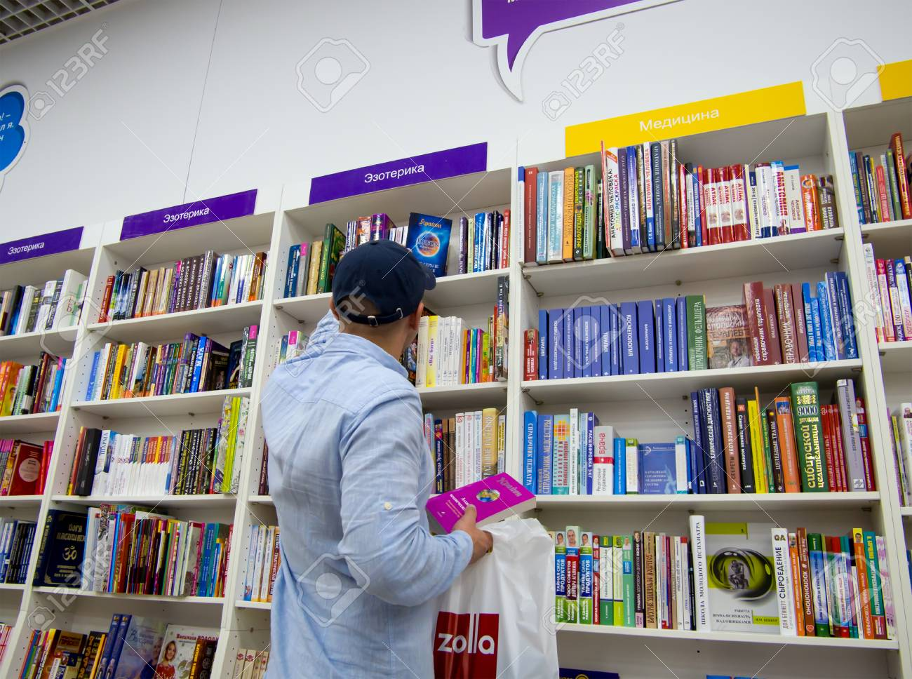 Sites of bookstores in Russia: a selection of sites