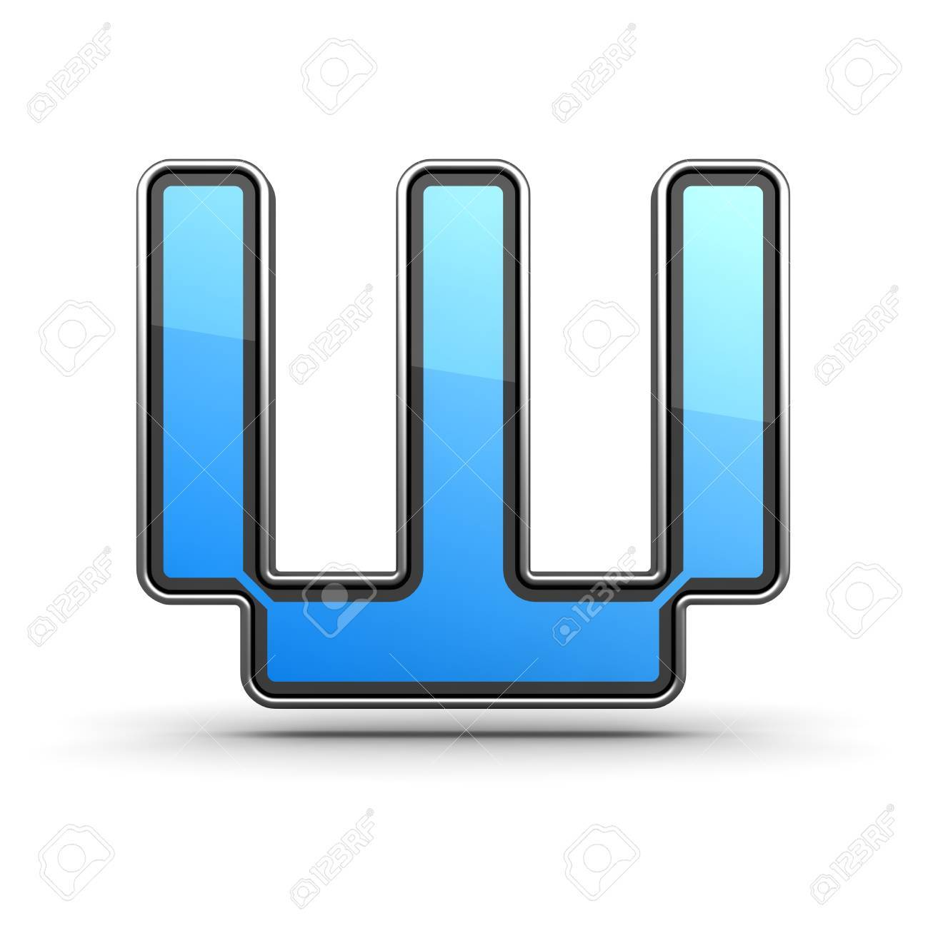 Letter W  Blue Icon in Modern Design in Metal Border Stock Photo - 12296129