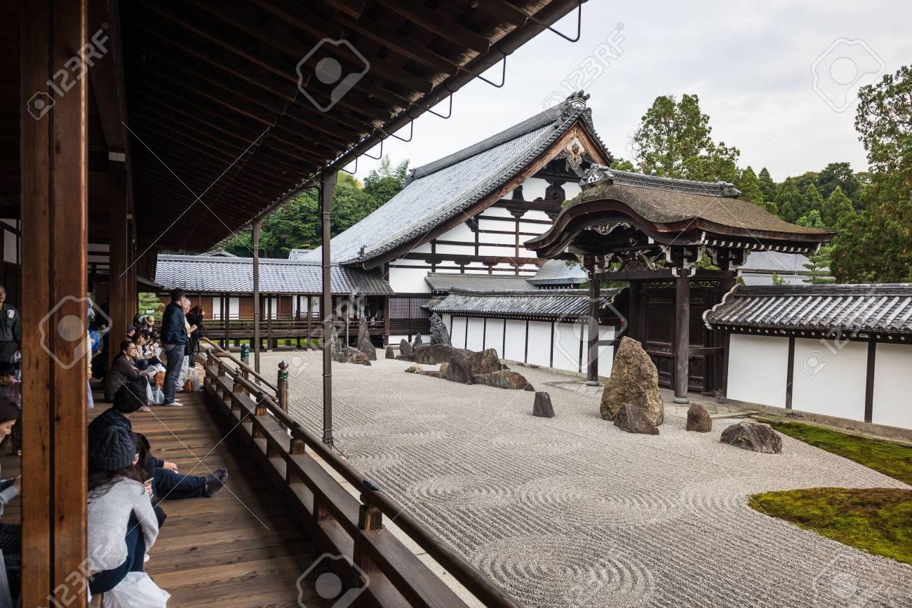 Kyoto Japon Le 7 Novembre Les Touristes Se Detendent En