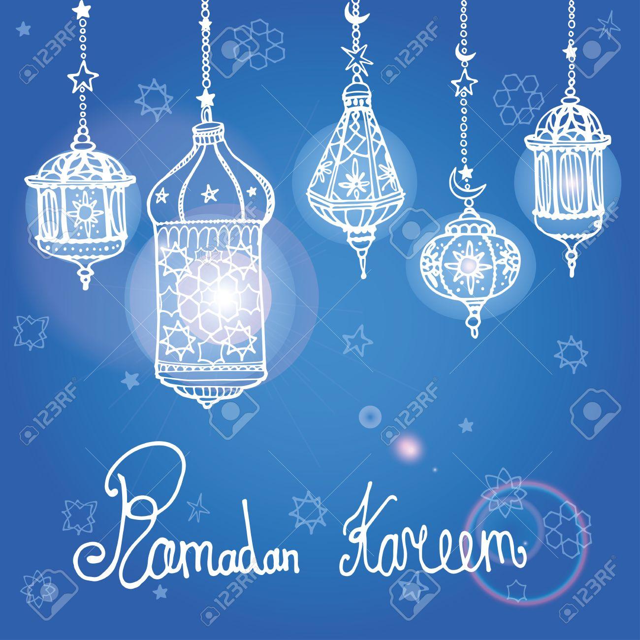 Traditional Lantern Of Ramadan Kareem Odle Greeting Card Holy